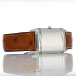Jaeger Le Coultre Reverso Shadow Ref.251.8.86