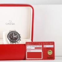Omega Speedmaster Ref. 31130423013001