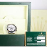 Rolex Daytona APH Ref. 116520