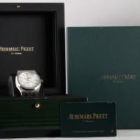 Audemars Piguet Royal Oak Ref. 15400ST