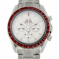 Omega Speedmaster Tokyo Olympics 2020 Ref. 52230423006001