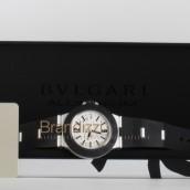 Bulgari Aluminium Steve Aoki Limited Edition Ref. 103539 - BB 40 AT